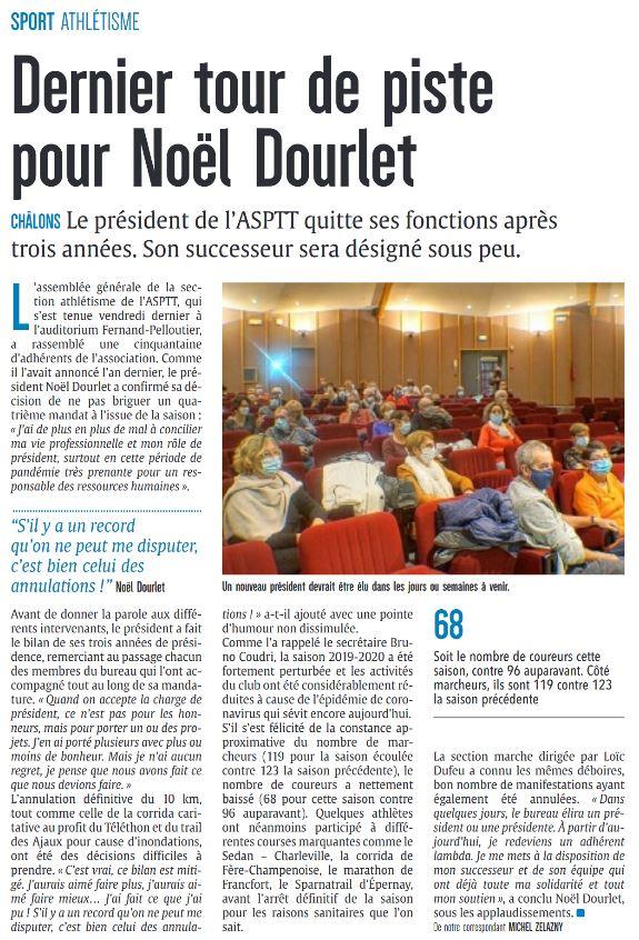 Article Athlé